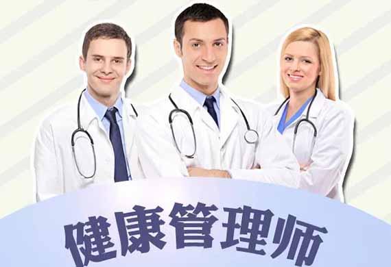 健康管理师管理什么?超过9000万的美国人成为健康管理计划享用者