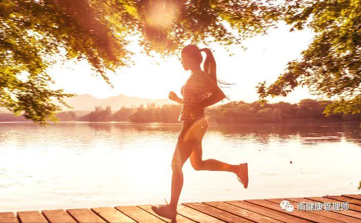 工作+生活=健康?